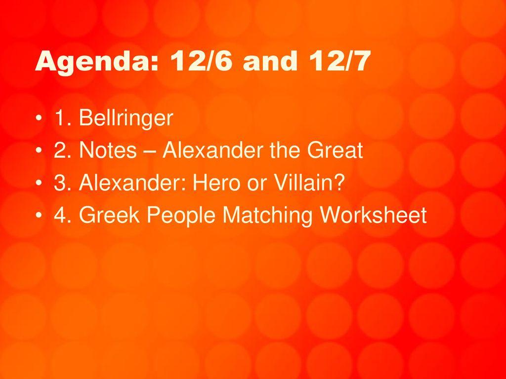 Alexander the Great Worksheet