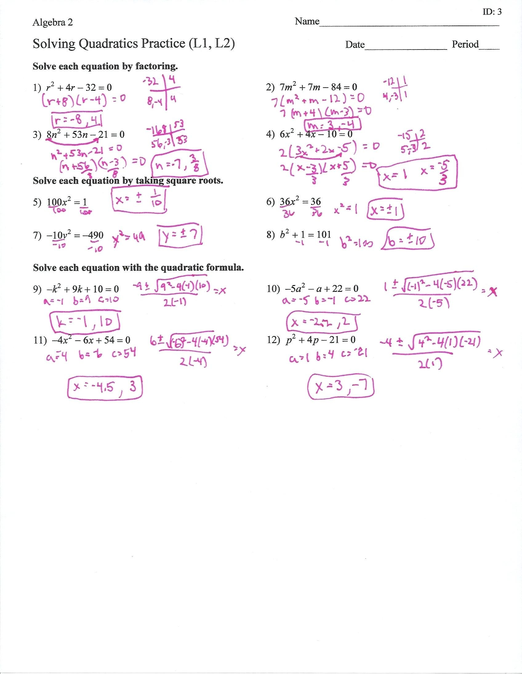 Factoring Trinomials Practice Worksheet