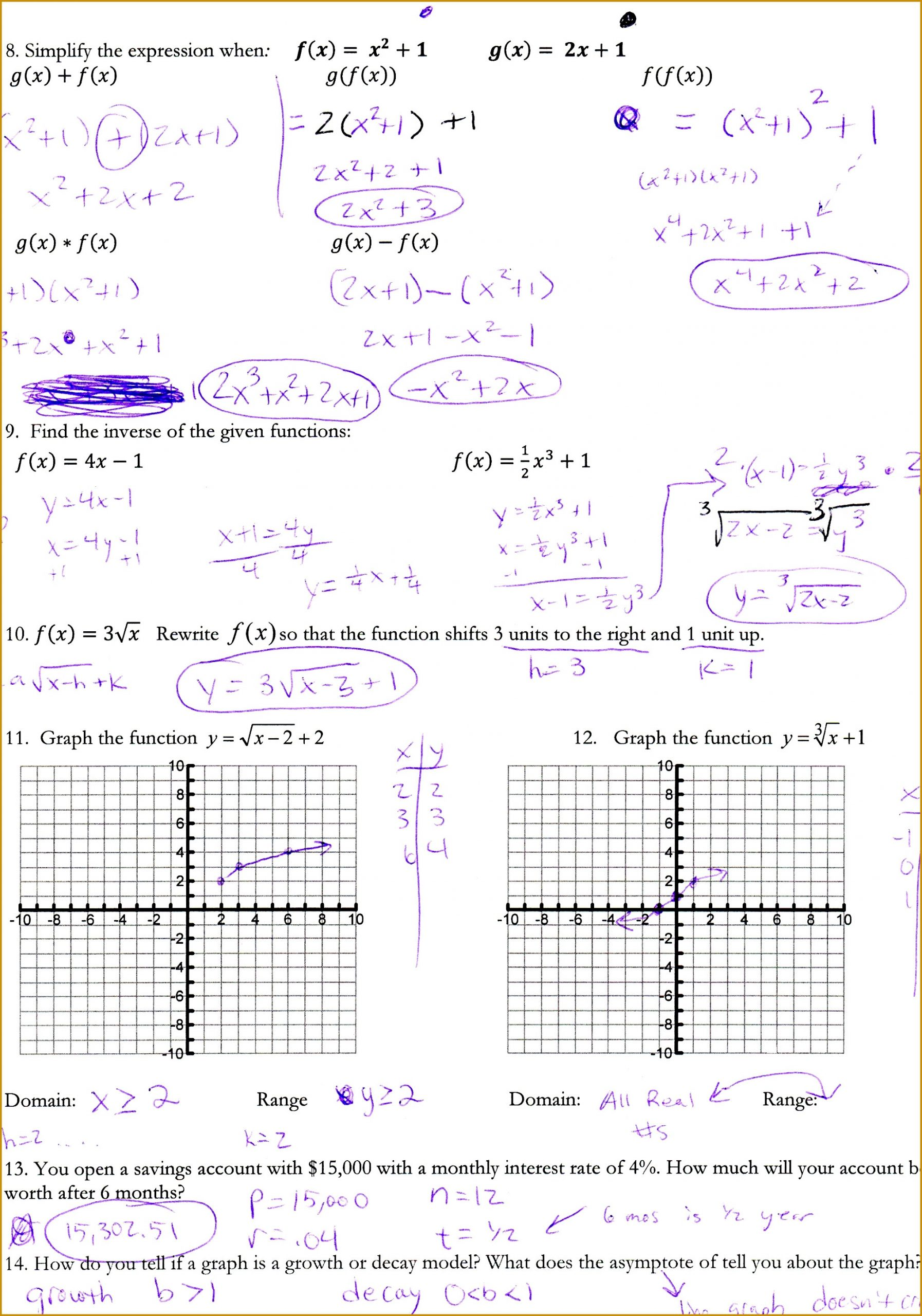 Graphing Trig Functions Worksheet