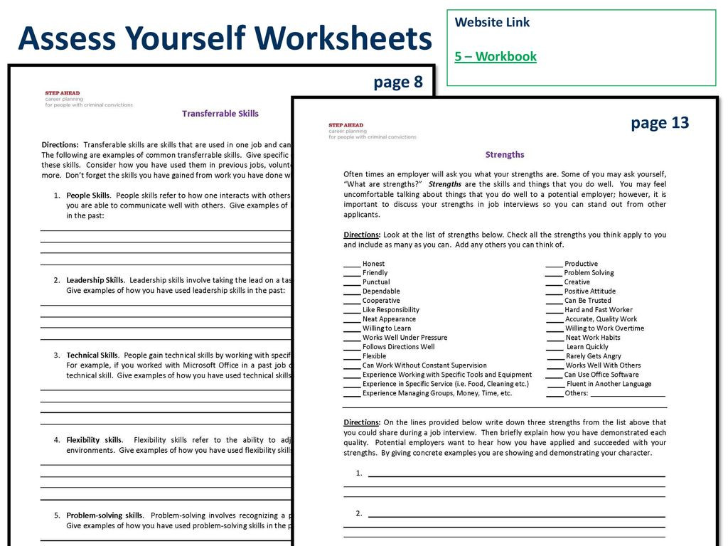 Job Skills assessment Worksheet