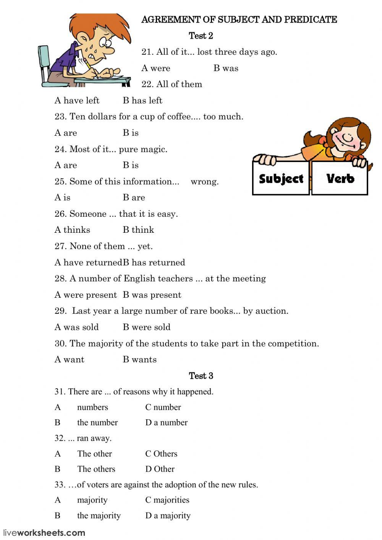 Pronoun Verb Agreement Worksheet