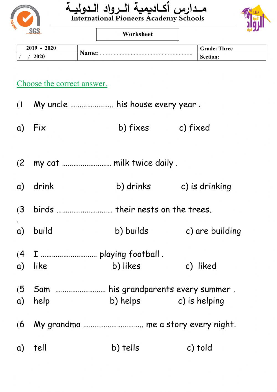Pronoun verb agreement Interactive worksheet