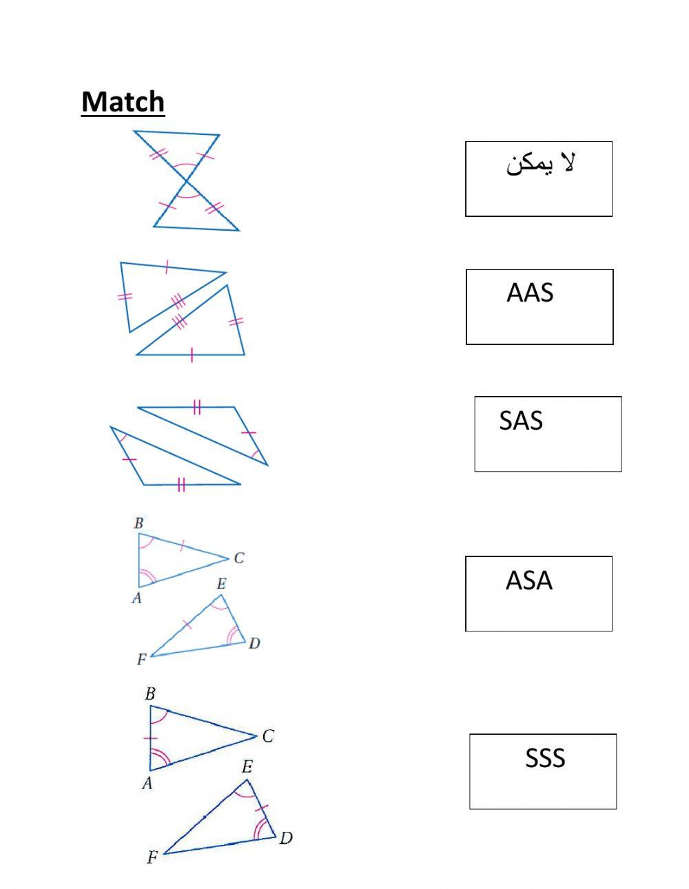 Sss Sas asa Aas Worksheet