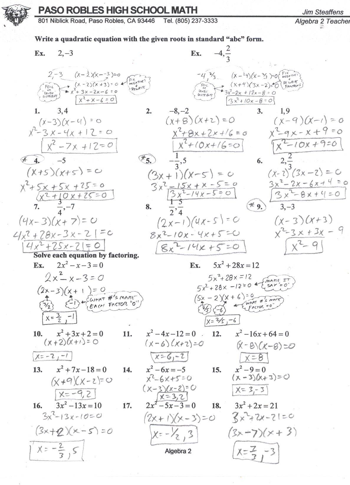 Algebra 2 Worksheet Pdf