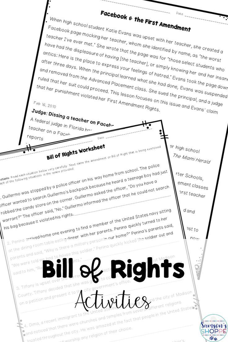 Bill Of Rights Worksheet