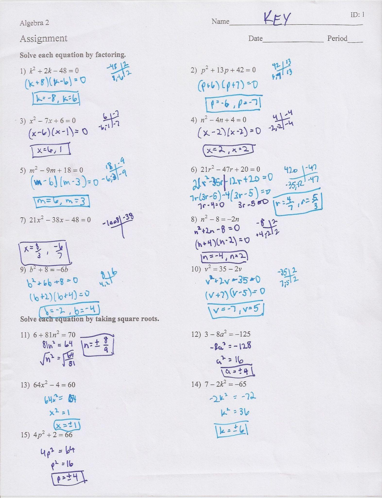 Factoring Quadratic Expressions Worksheet