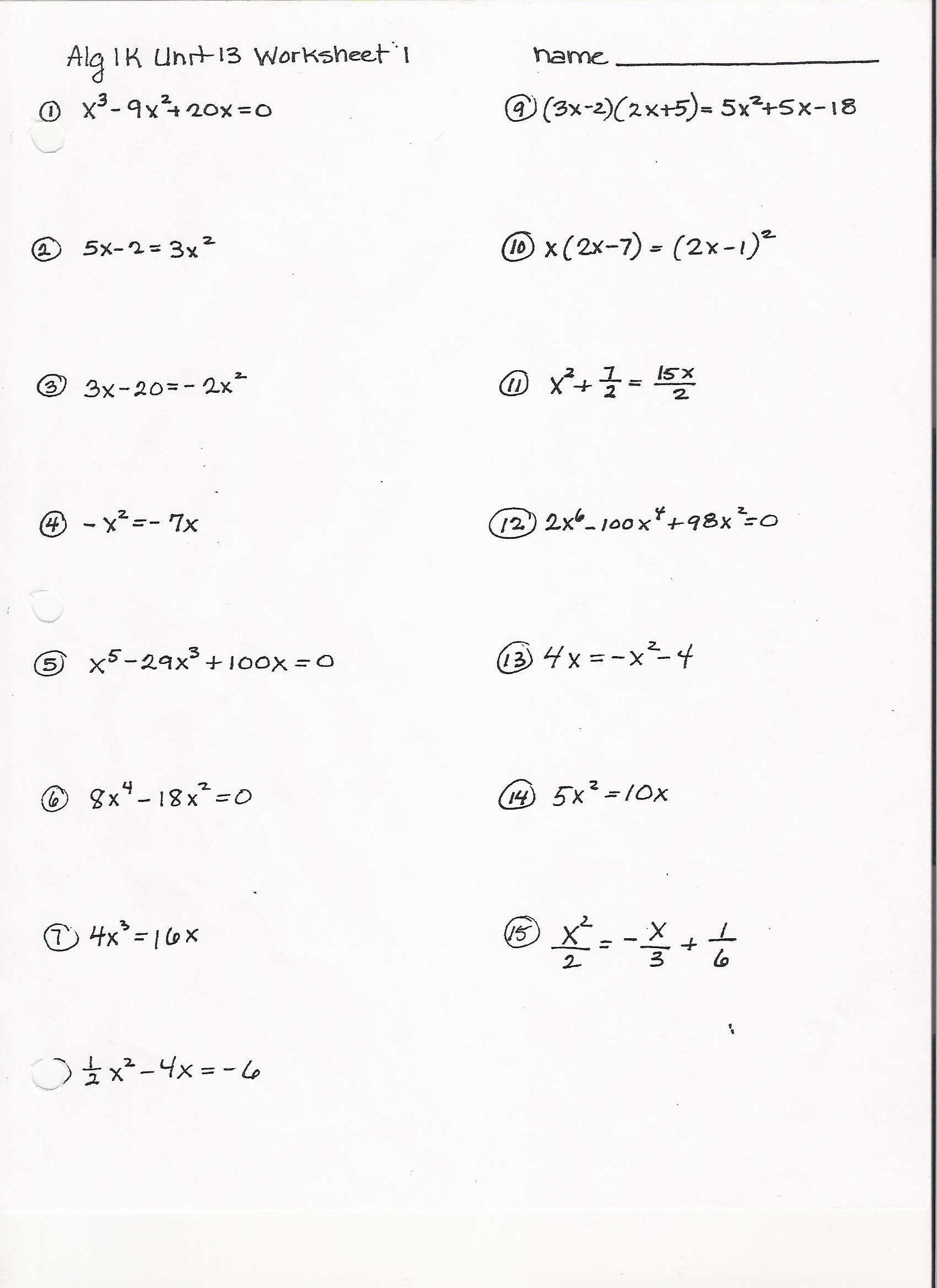 Factoring Worksheet Algebra 1
