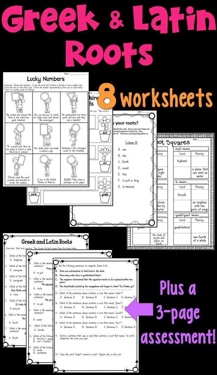 Greek and Latin Roots Worksheet