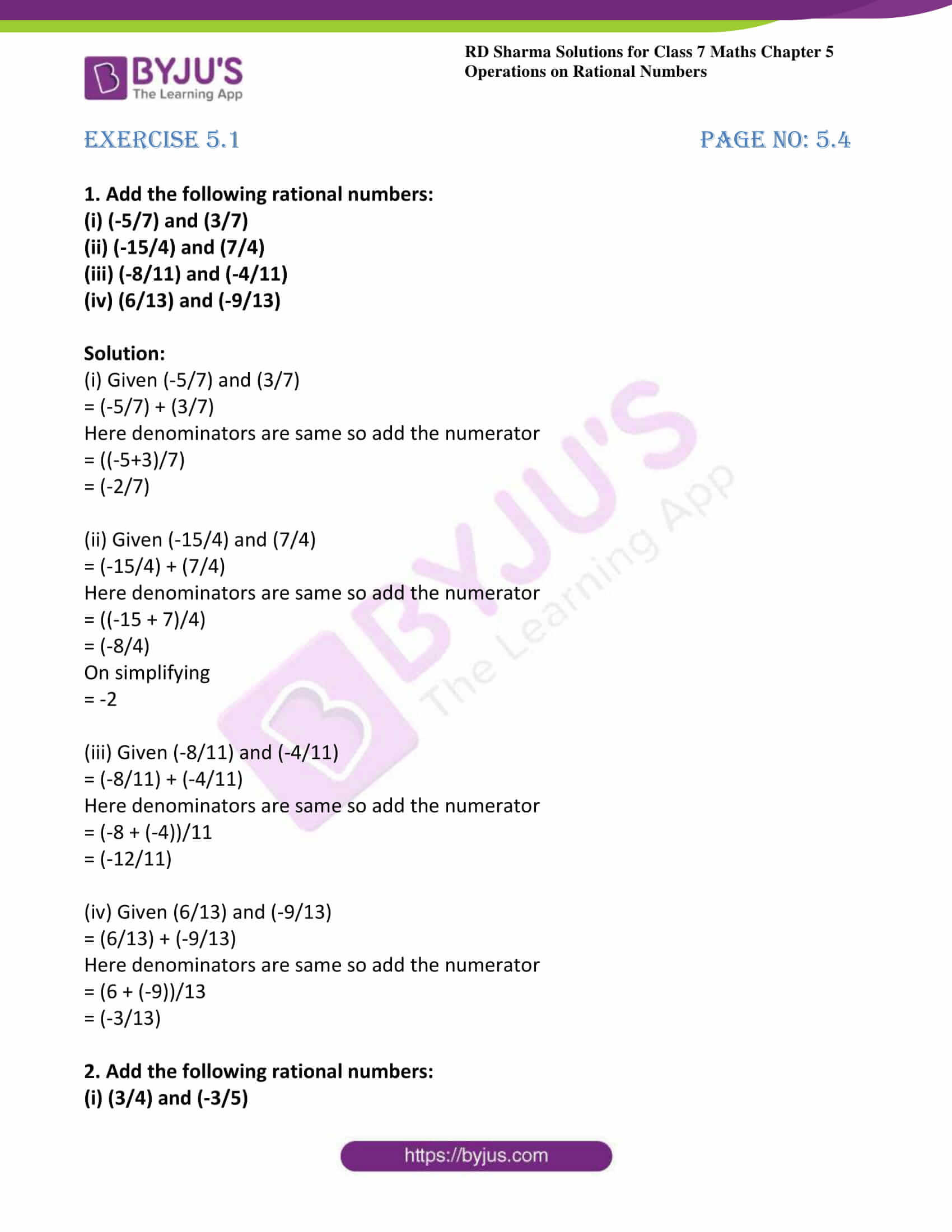 Multiplying Rational Numbers Worksheet