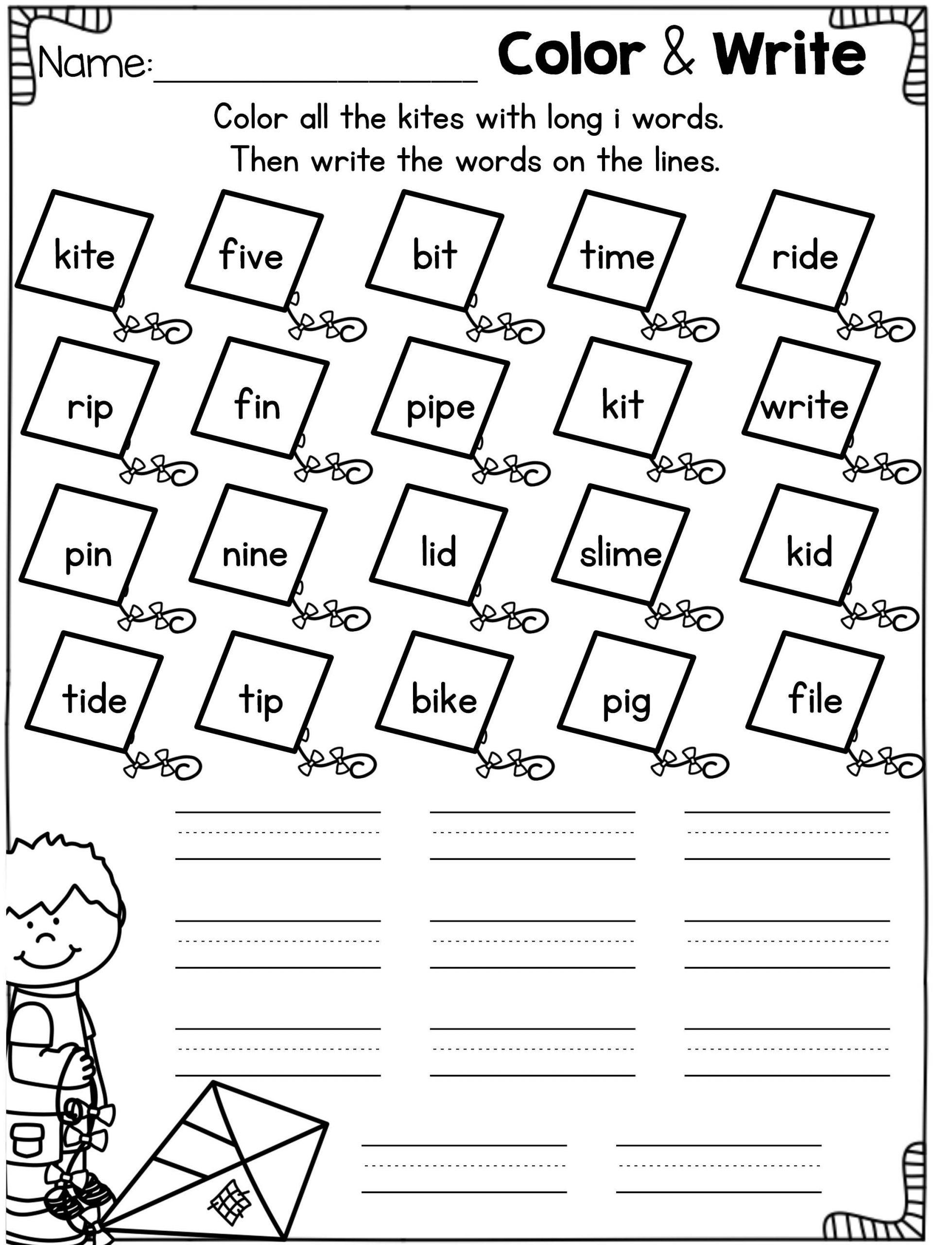 Short and Long Vowel Worksheet