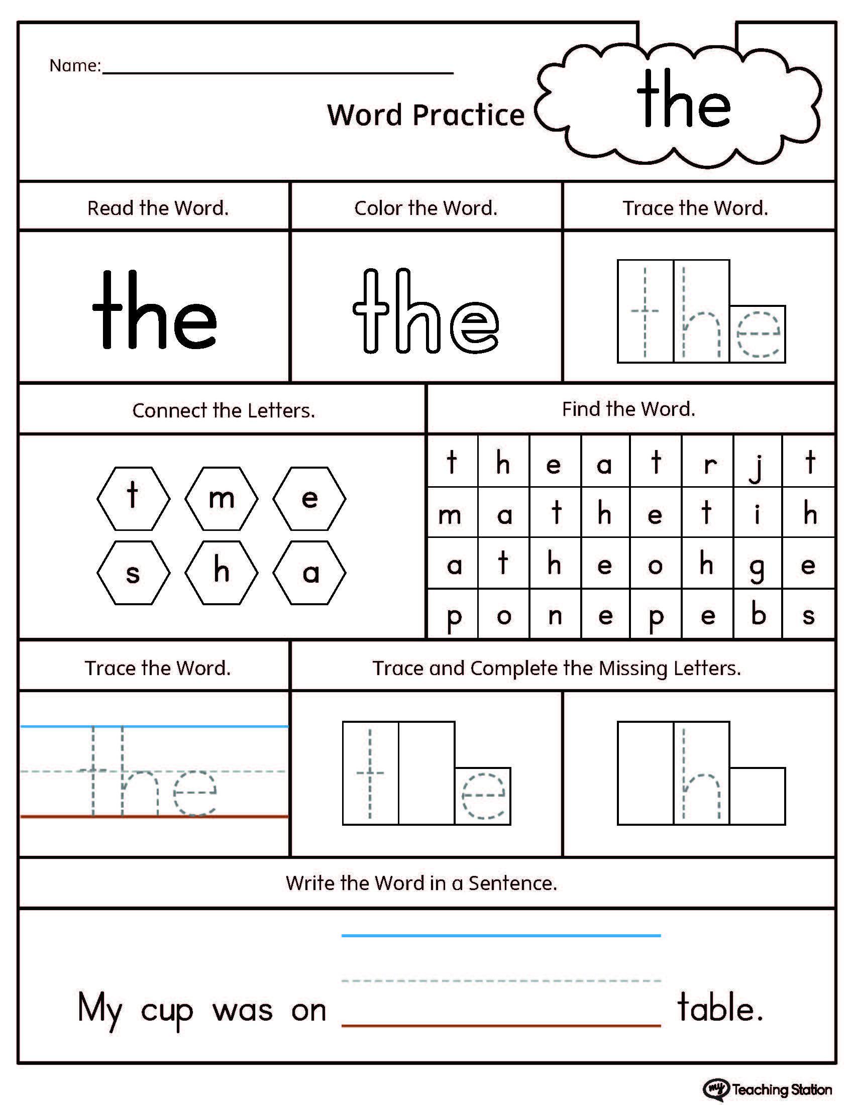 Sight Words Worksheet for Kindergarten